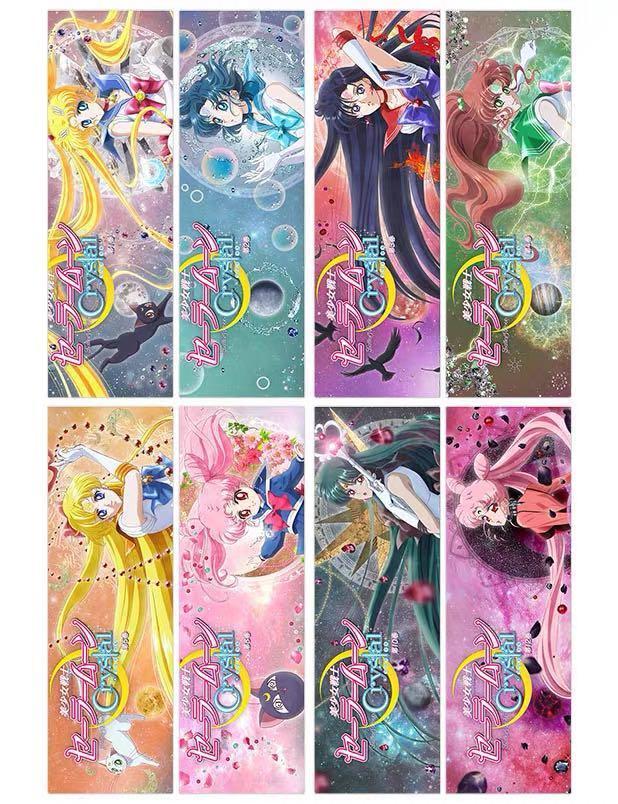 美少女戰士2020年月曆(增送美少女戰士書簽一set八個)
