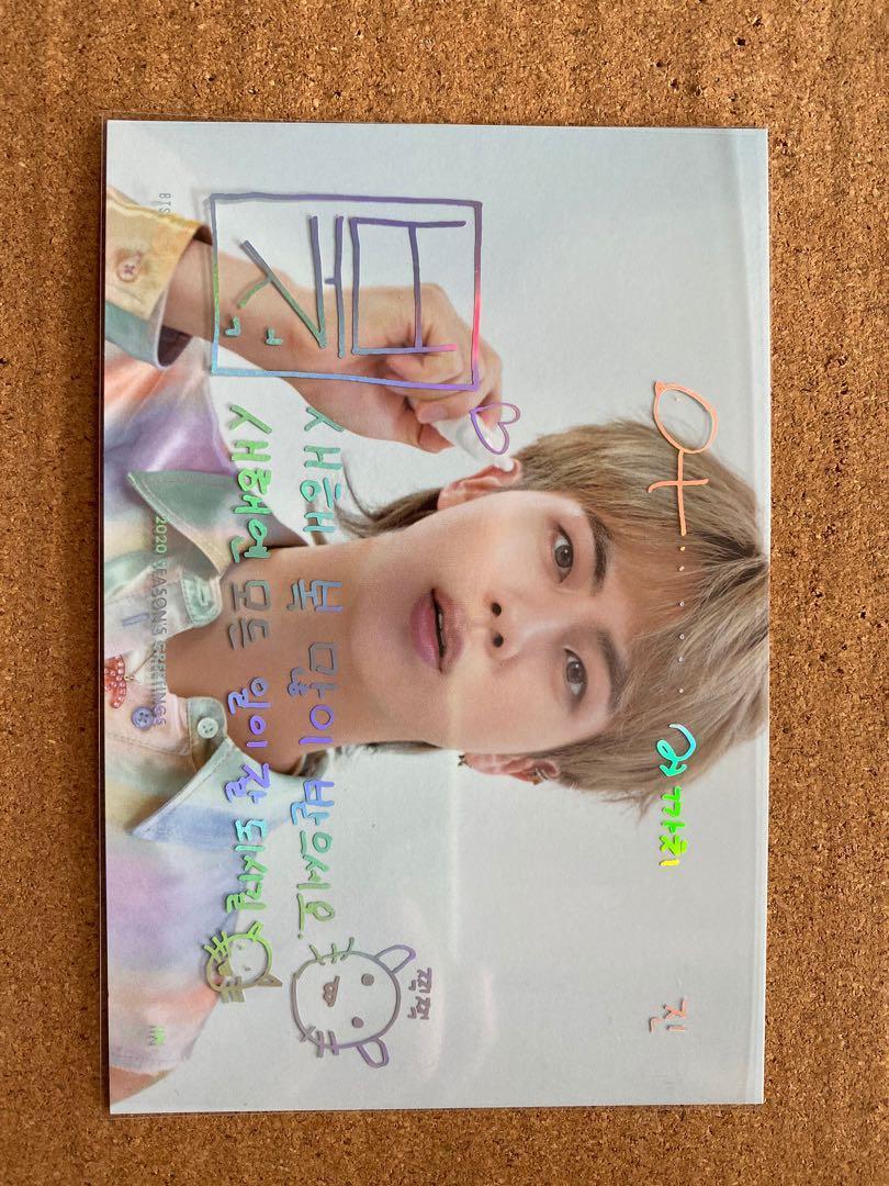 [ WTS ] BTS' 2020 Season's Greetings - Greeting Message Card Set