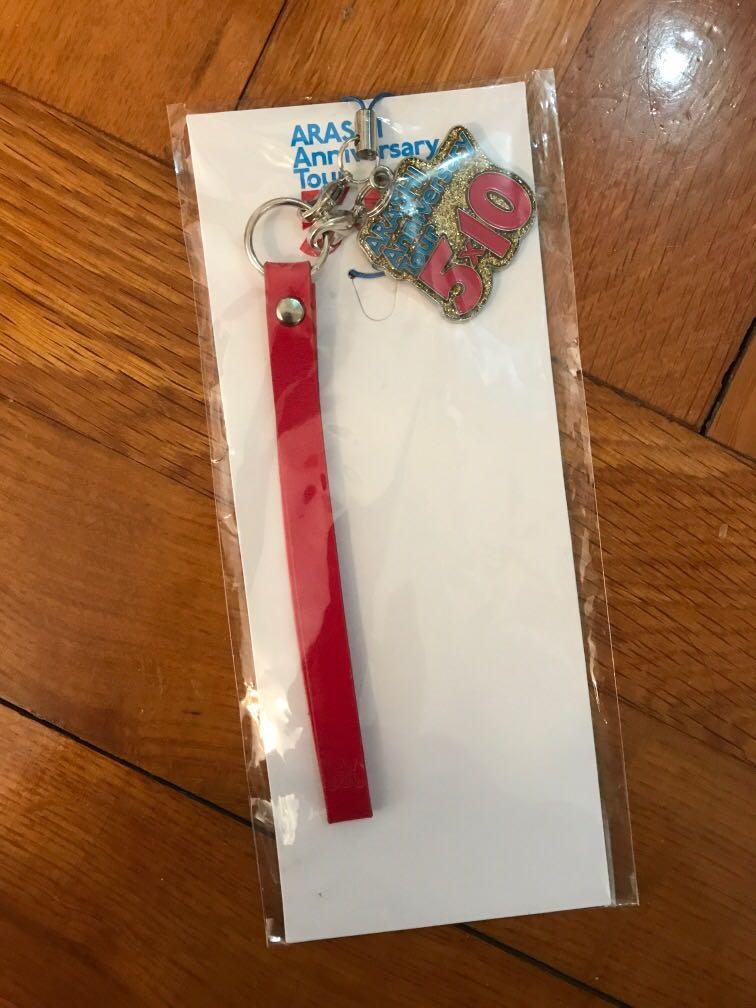 Arashi 5x10 吊飾(紅)