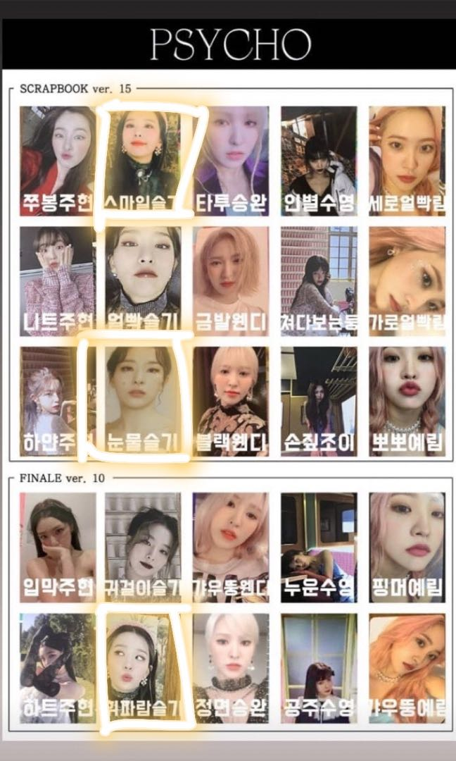 Lf Wtb Red Velvet Seulgi The Reve Festival Finale Psycho Pcs Entertainment K Wave On Carousell