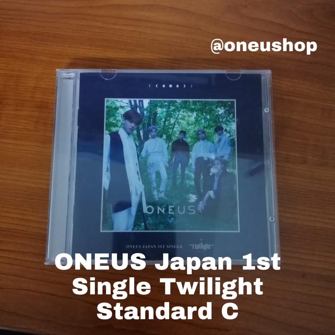 Oneus Japan 1st Single Twilight CD Standard A, B and C