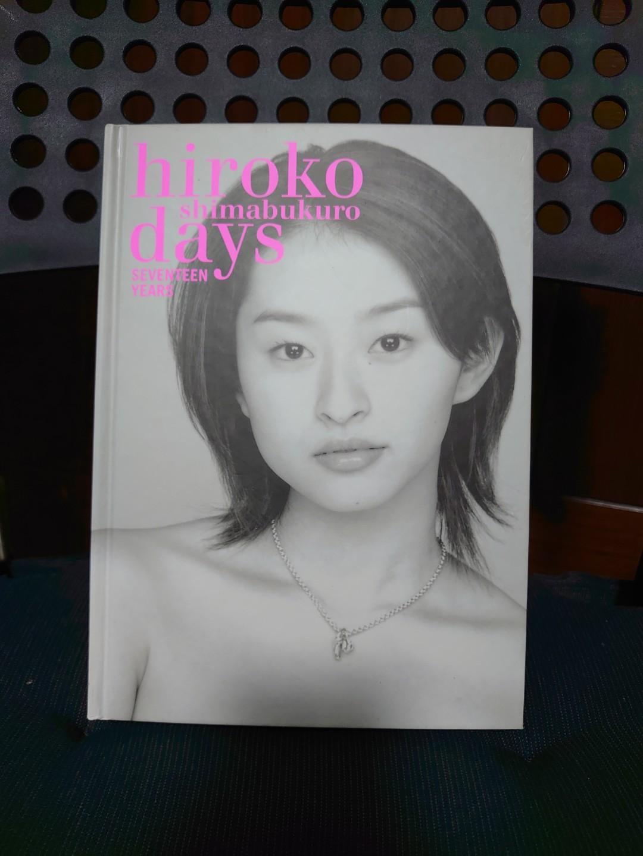SPEED 島袋寬子寫真 Hiroko