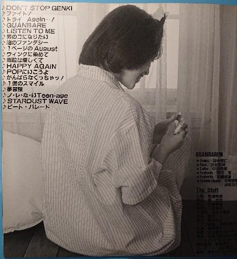 酒井法子 演唱會場刊 (3本)