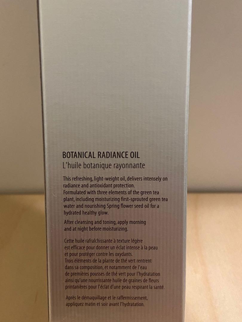 Brand New AMOREPACIFIC Youth Revolution Radiance Skincare Set