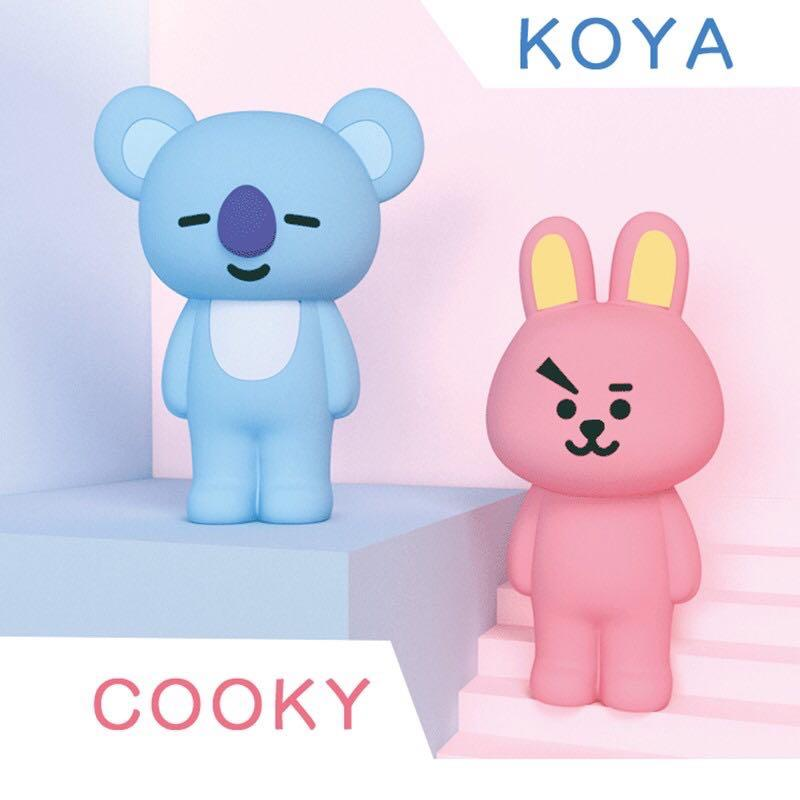 BT21 BTS Cooky Koya Soft Silicon Pencil Case / Pencil Box