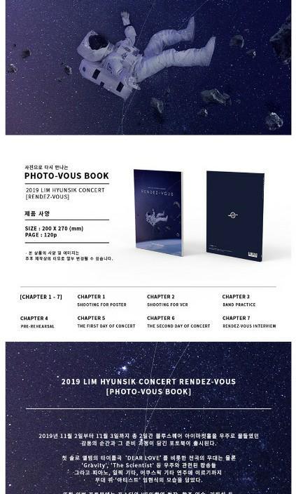 BTOB 2019 LIM HYUNSIK Concert [RENDEZ-VOUS] PHOTO-VOUS BOOK