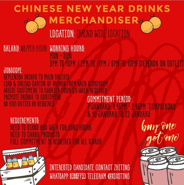 CNY Drinks Merchandiser - 7 Jan + 10 Jan - 23 Jan 2020