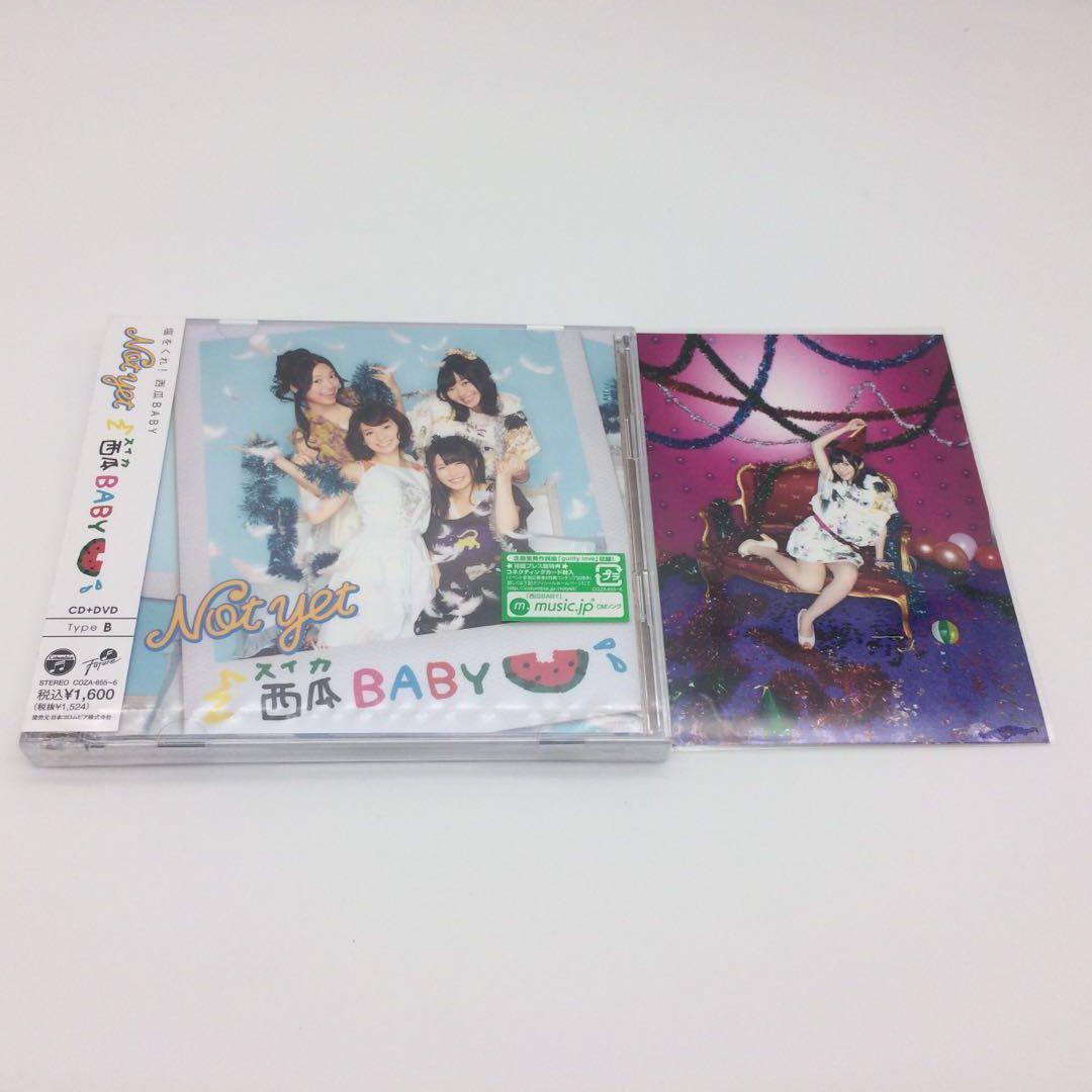 清貨蝕讓 AKB48 Not Yet 西瓜BABY 通常盤Type-B CD DVD 日本版 附特典相 生寫真 橫山由依 大島優子 北原里英 指原莉乃