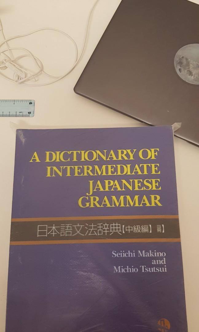 A Dictionary of Intermediate Japanese Grammar by Seiichi Makino and Michio Tsutsui