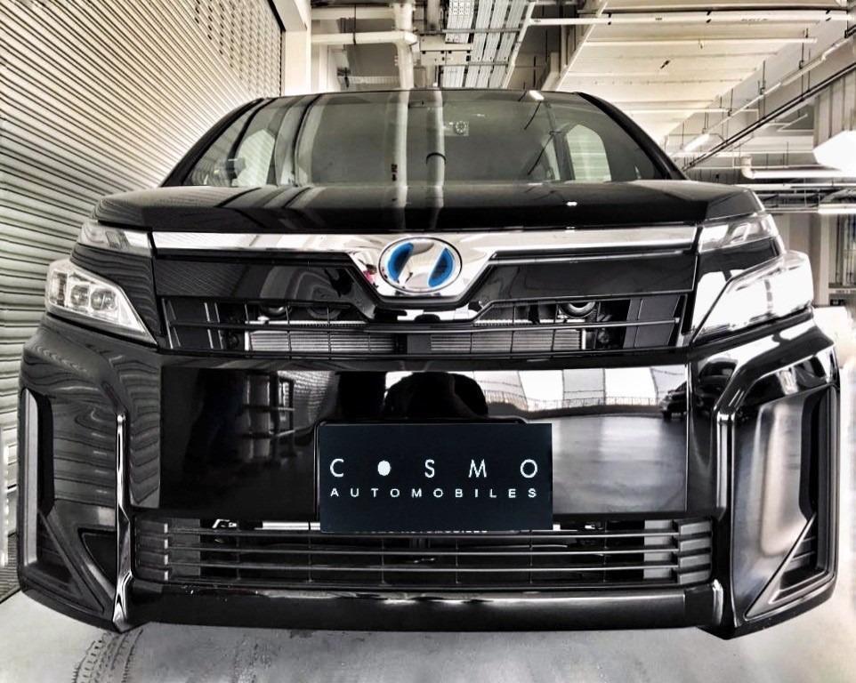 Brand New Toyota Voxy Hybrid 1.8A V