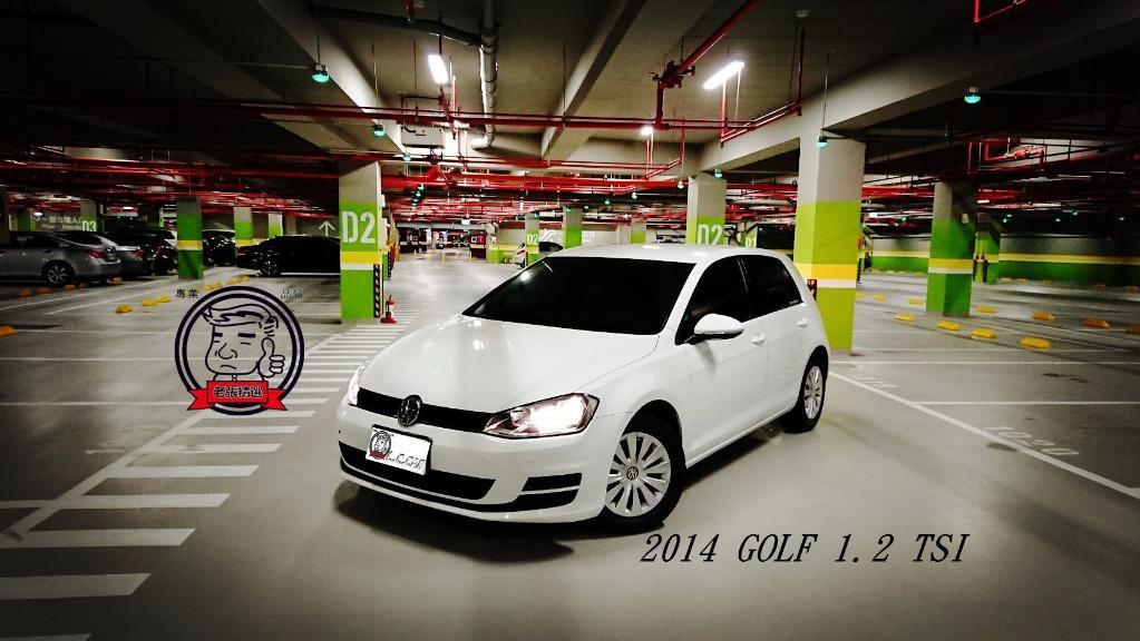 2014 GOLF 1.2 白