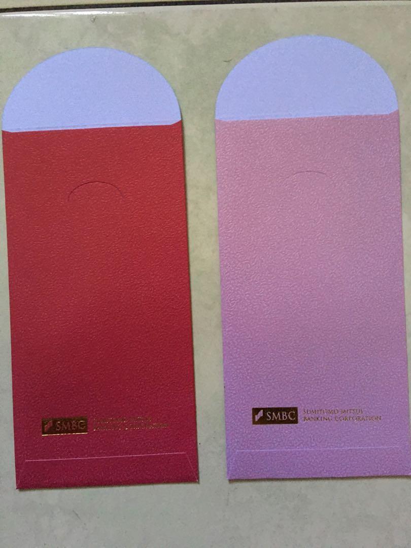 Ang Pow Packets