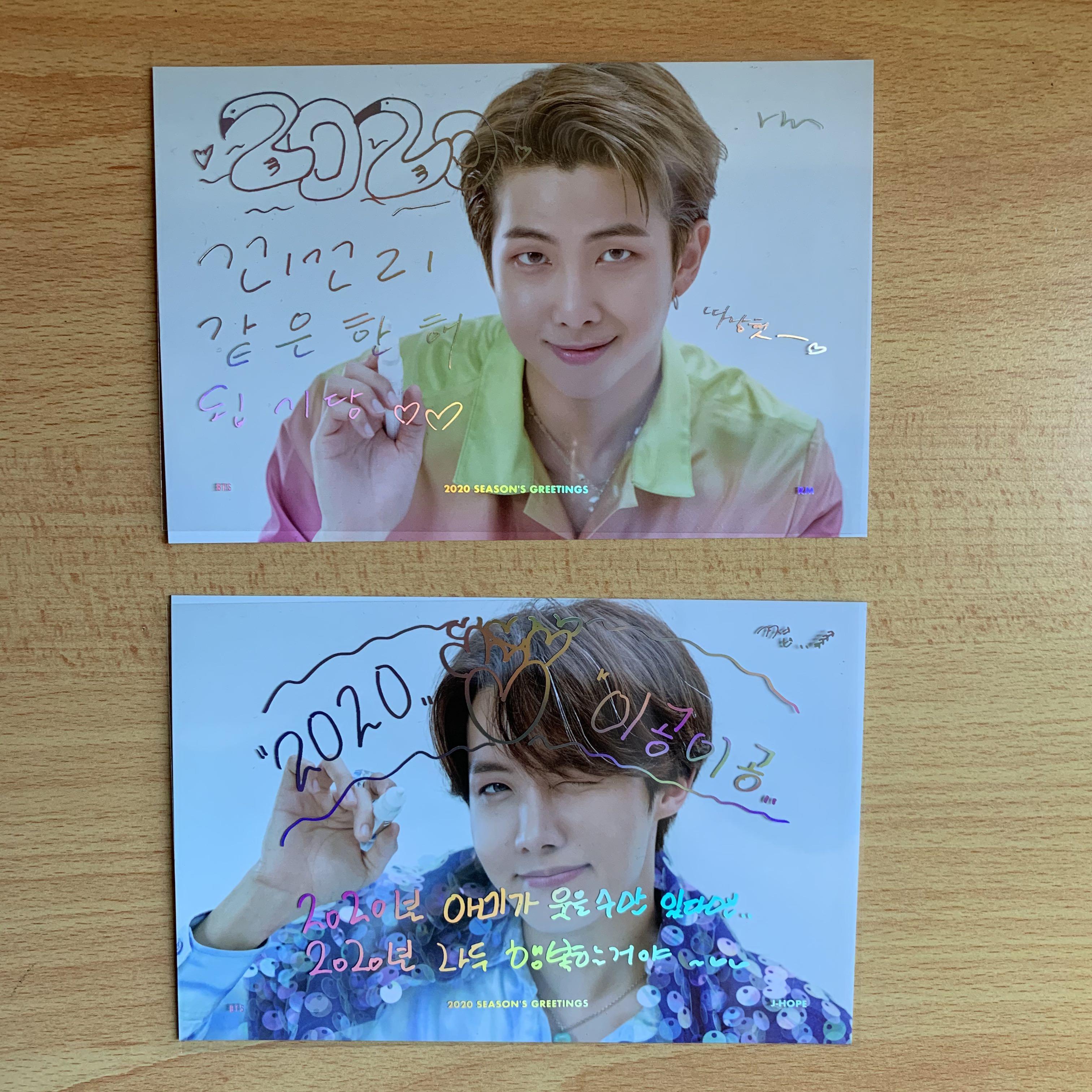 GREETING MESSAGE CARD - BTS 2020 SEASON'S GREETINGS