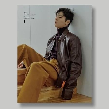 Kim Dong Jun 1st Mini Album - Twenty Nine, Around That Time