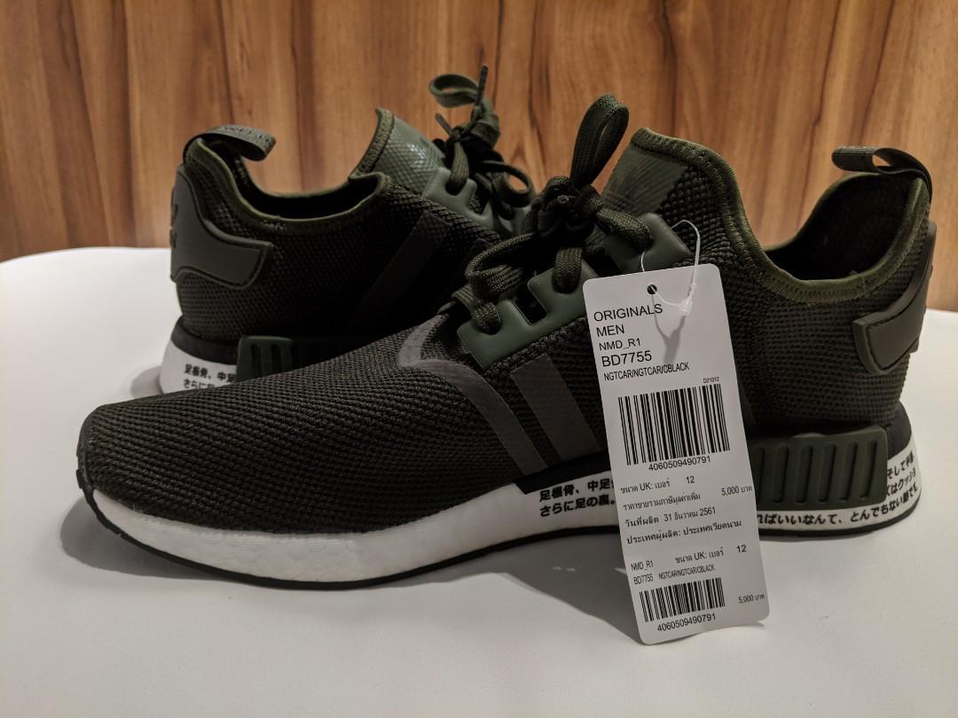 Adidas Nmd R1 Night Cargo Japan Edition Men S Fashion Footwear