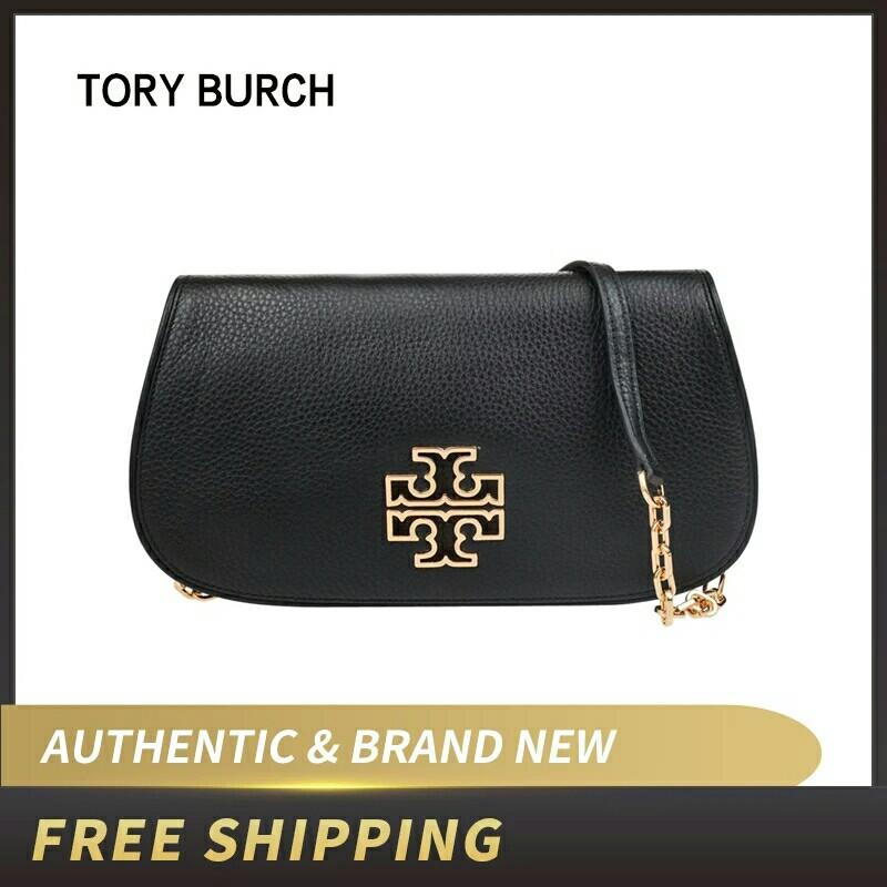 Authentic Original & Brand New Luxury Tory Burch Leather Convertible Clutch Crossbody Bag 39055