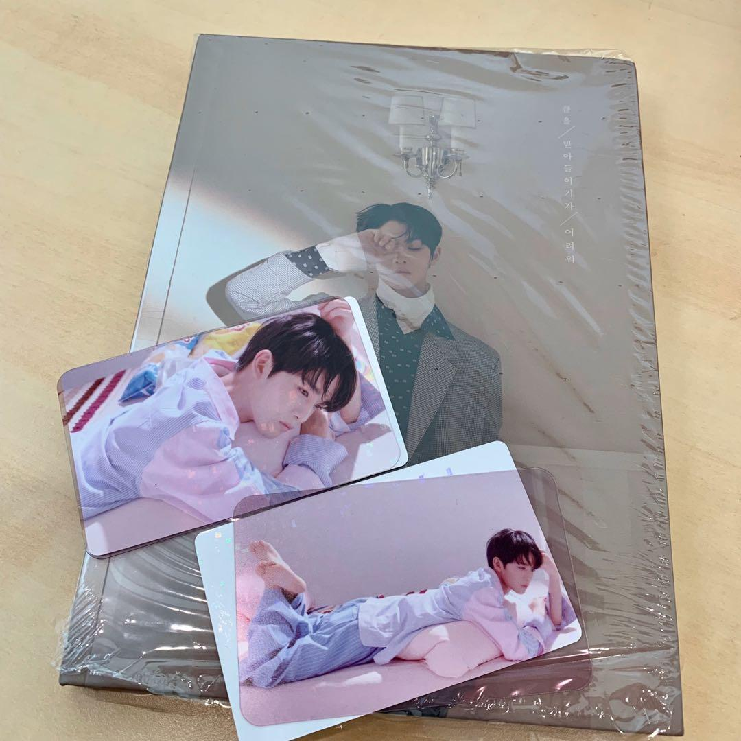bae jin young solo debut album hard to say good bye