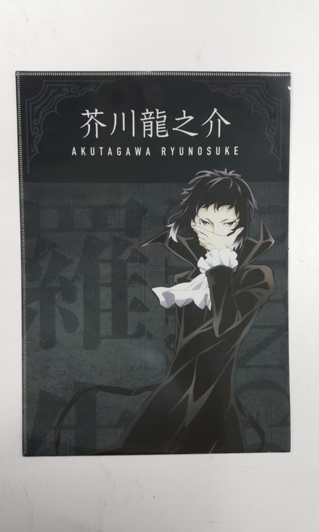 Bungo Stray Dogs anime file (Ryunosuke from Port Mafia)