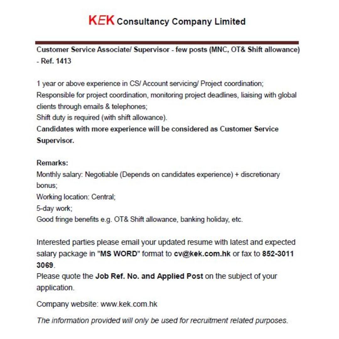 CS Associate/ Supervisor - few posts - Ref. 1413