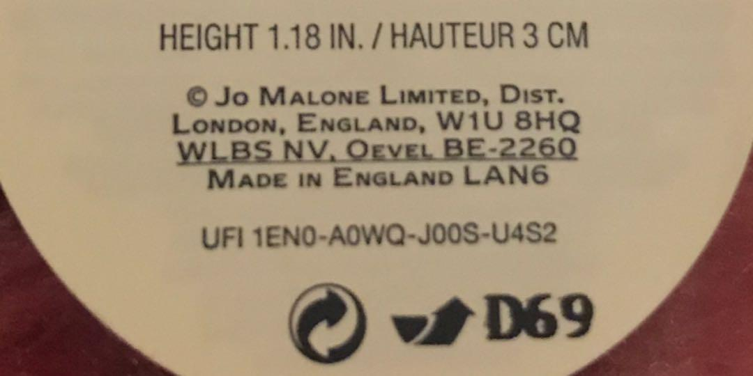 Jo Malone - Peony&Blush Suede (MINI SCENTED CANDLE) Height: 1.18 inch