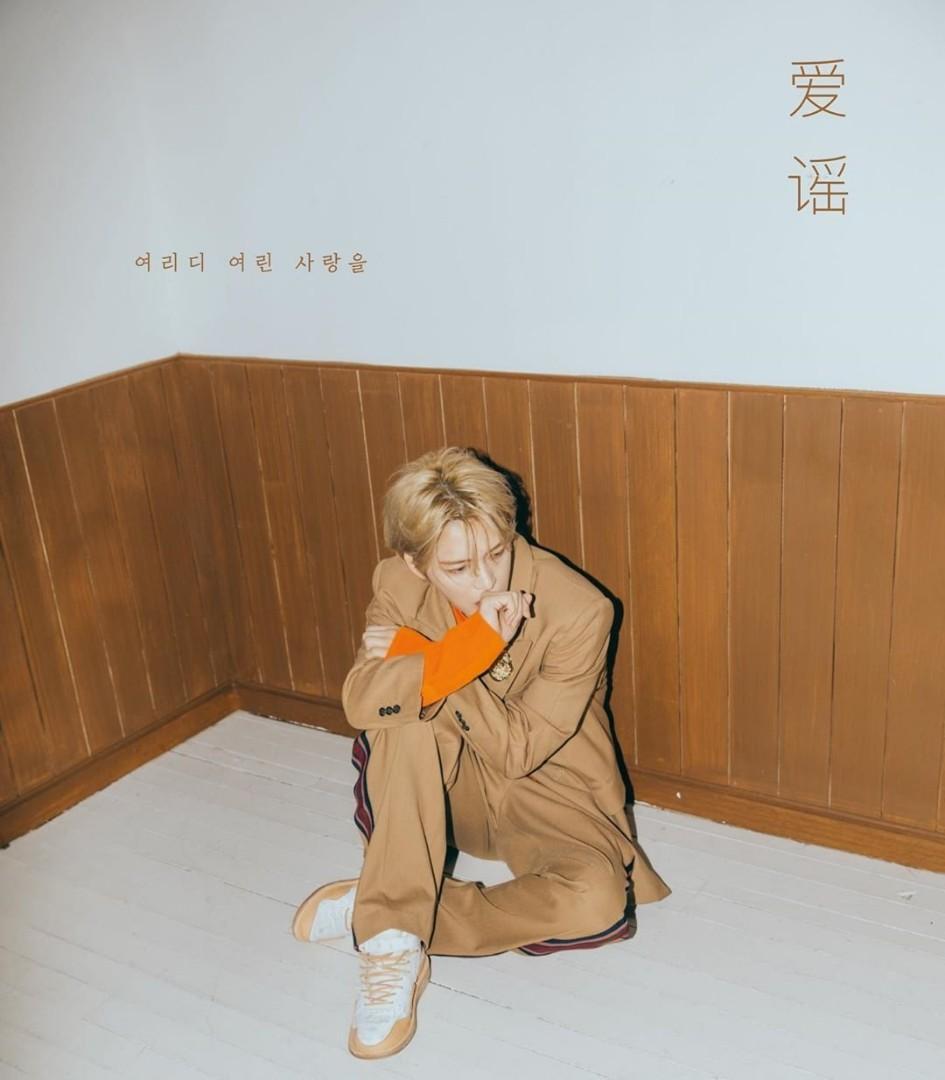 🇲🇾[PREORDER GO] #JAEJOONG MINI ALBUM VOL.2 '#AEYO'