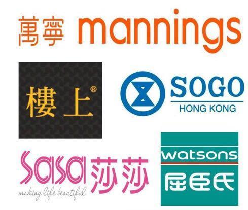 香港正規公司招聘兼職人員