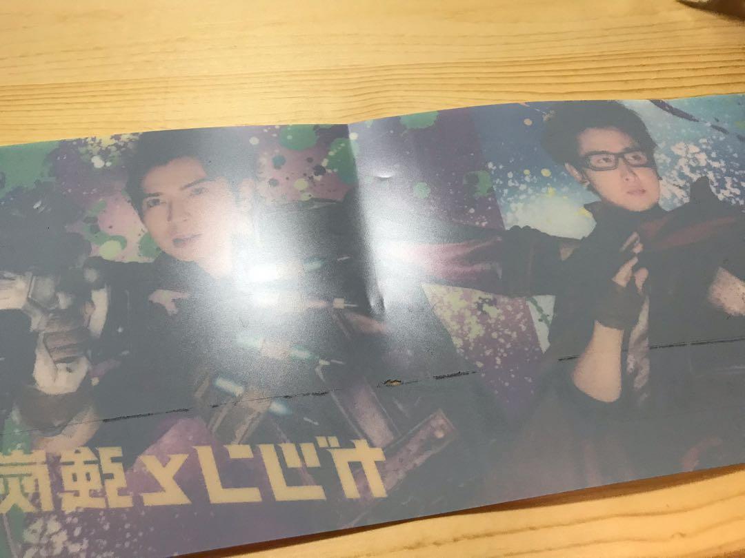 Arashi 嵐 Mets英雄版膠面海報 大野智 松本潤 相葉雅紀 非賣品