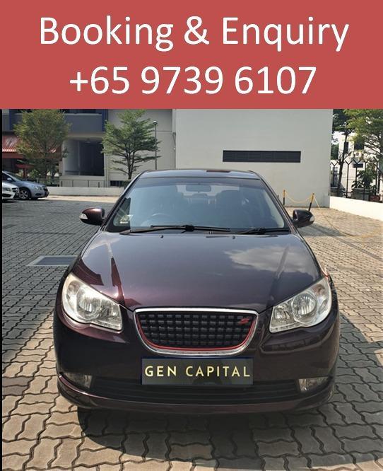 Hyundai Avante - @97396107 !  Lowest rental rates, with the friendliest service!