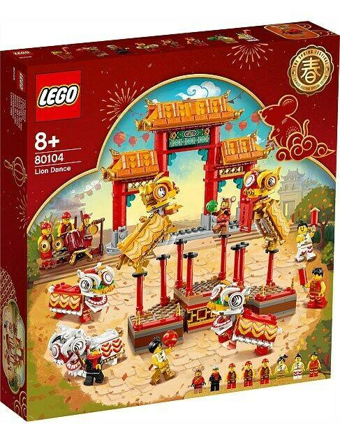 LEGO Chinese New Year 80104 Lion Dance Limited Edition IN HAND FREE SHIPPING