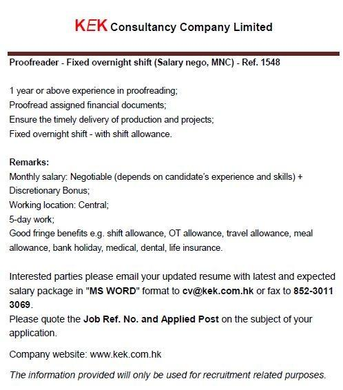 Proofreader - Fixed overnight shift (MNC) - Ref. 1548