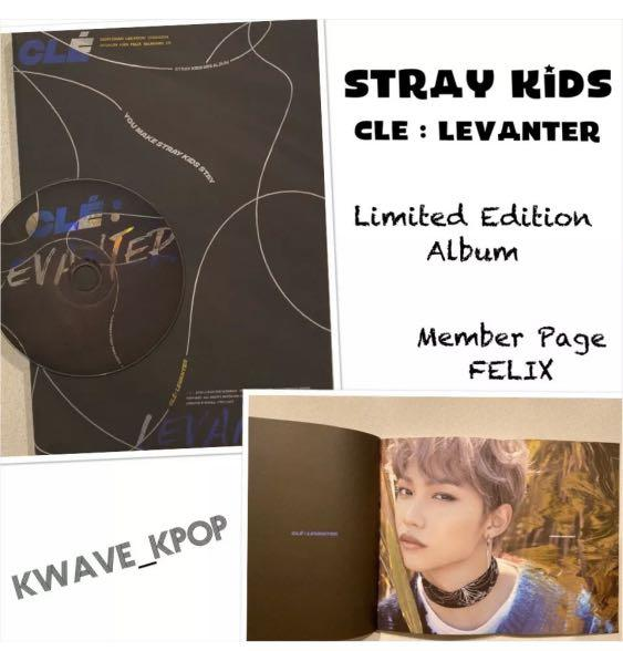 STRAY KIDS CLE :LEVANTER LIMITED ED ALBUM [FELIX] PAGE UNSEALED  - 1 CD + PHOTO BOOK +LIMITED ED POSTER + PRE-ORDER BENEFITS CALENDAR POSTER + BOOKMAFK