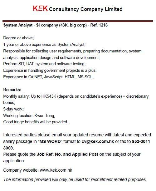 System Analyst - SI company (43K, big corp) - Ref. 1216