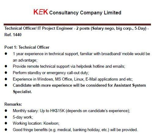 Technical Officer/ IT Project Engineer - Ref. 1440