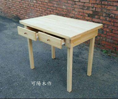 【可陽木作】原木兩抽屜桌 / 抽屜木桌 / 抽屜書桌 / 電腦桌 / 辦公桌 / 客製木桌