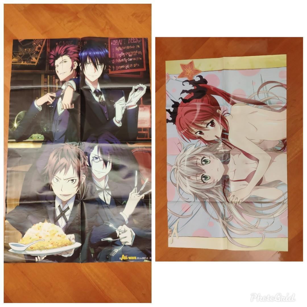 漫畫海報 Posters (all together  5 pcs)