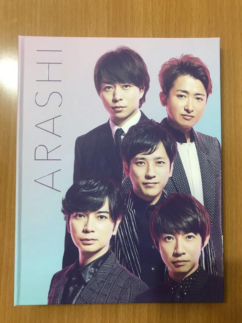 嵐Arashi2019年相冊