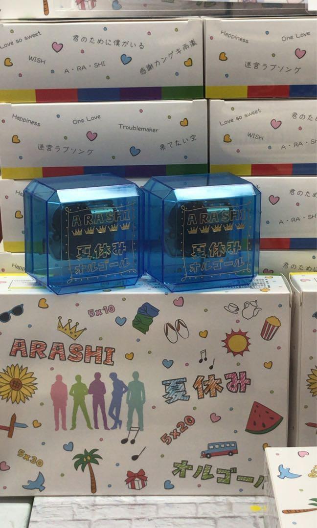 Arashi 嵐 5x20 音樂盒