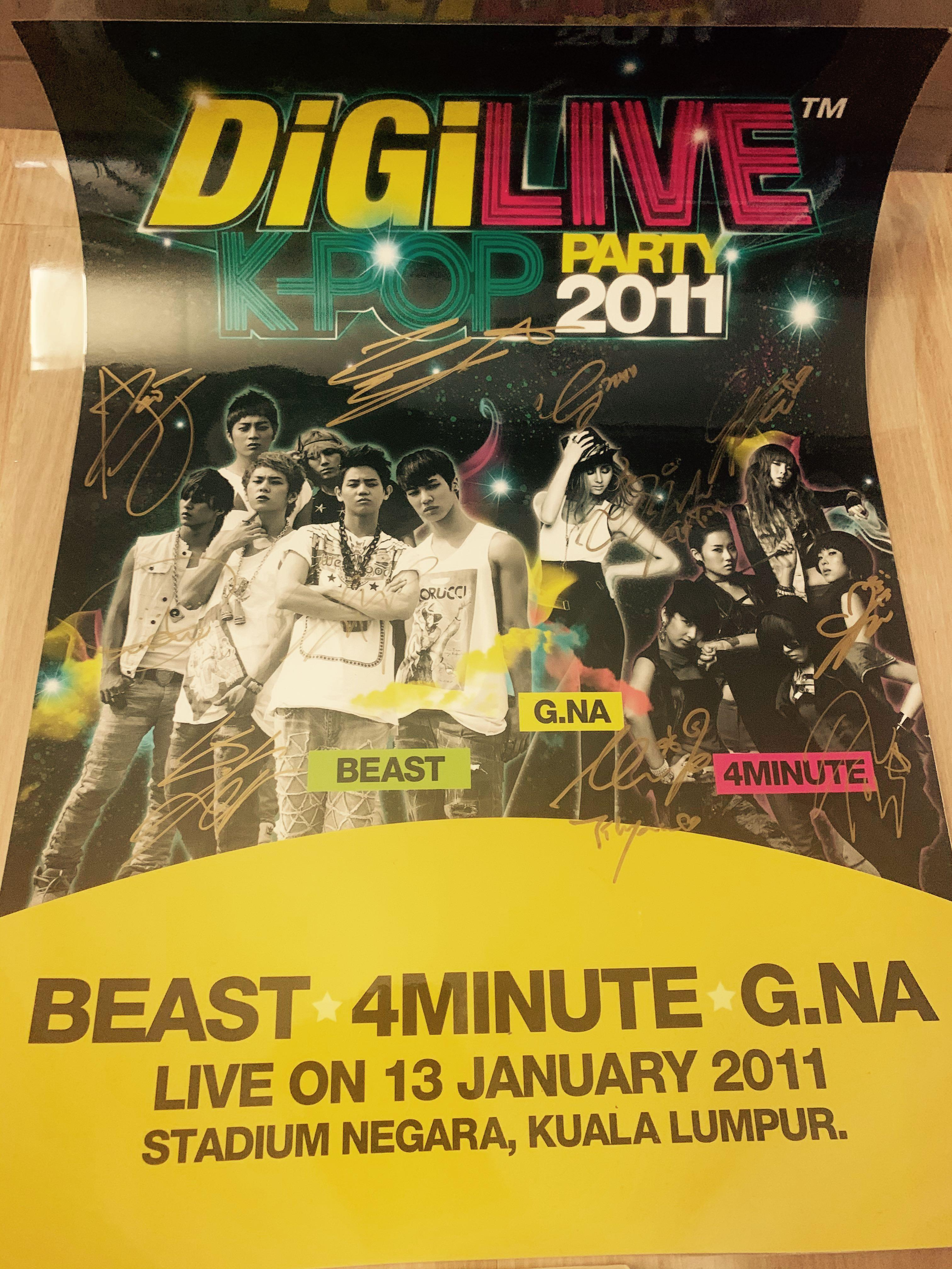 AUTOGRAPHED POSTER - BEAST, 4Minute, GNA #2020Sale