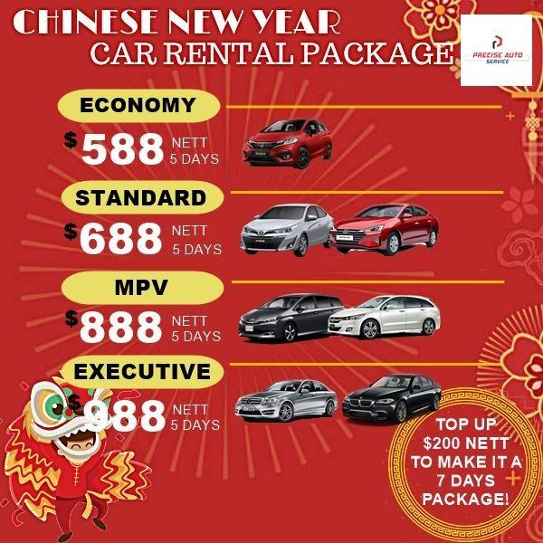 [CNY PROMO] CAR RENTAL PACKAGE FOR CHINESE NEW YEAR