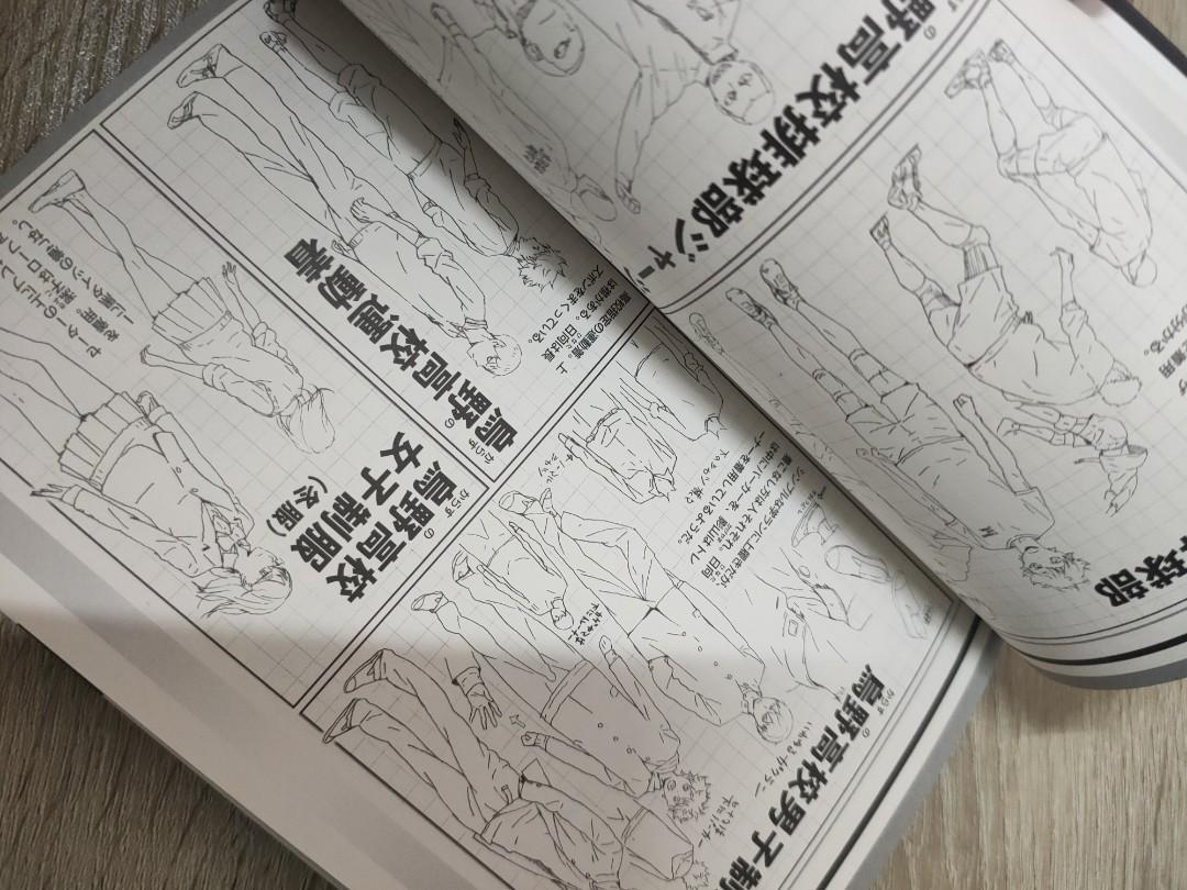 "Haikyu!! TV Anime Official Guide Book ""Seishun Meikan"""