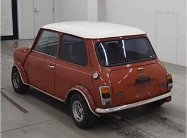 Rover mini copper vintage Auto