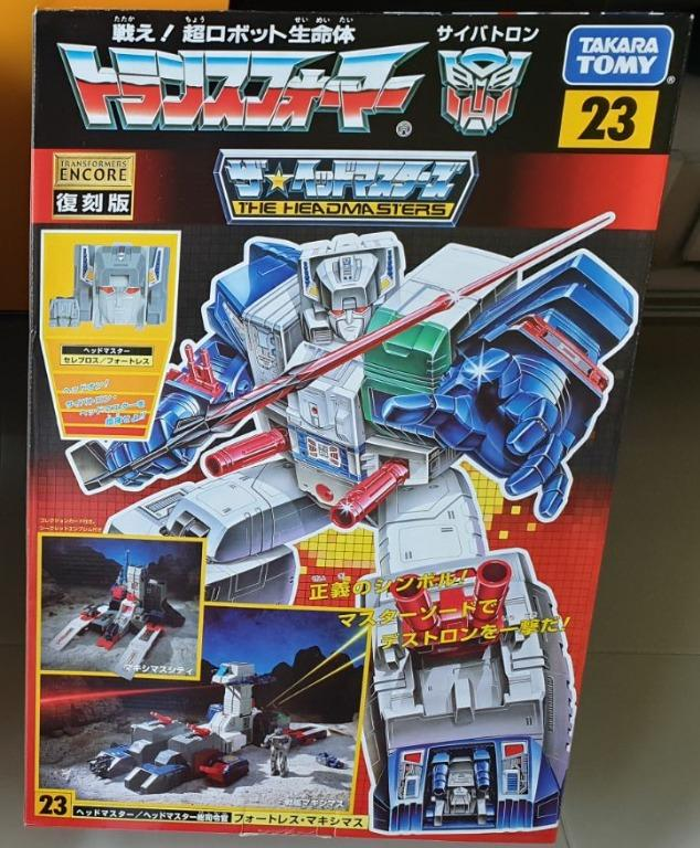 FACTORY SEALED COLLECTOR COIN ONLY Transformers Encore #23 Fortress Maximus