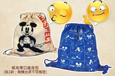 2020年7-ELEVEN福袋Mickey Mouse帆布束口後背包