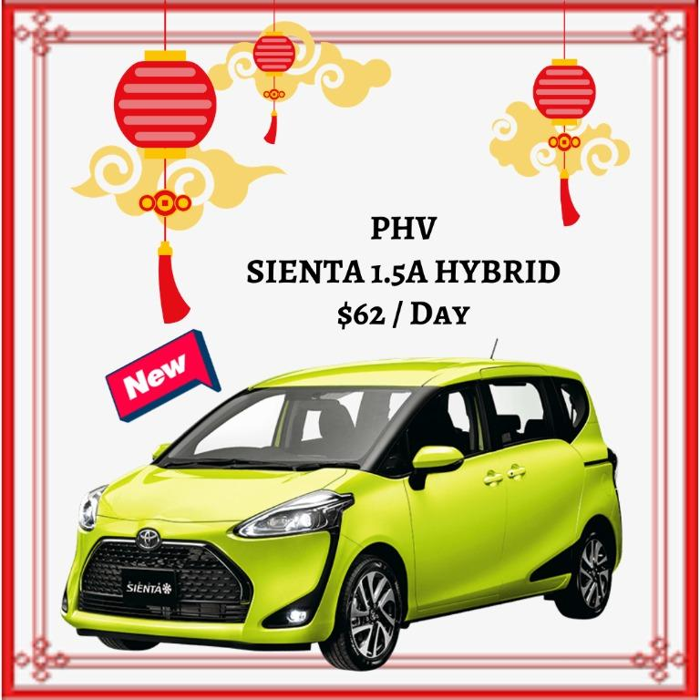 [ Brand New ] TOYOTA SIENTA 1.5A HYBRID * Lease To Own *