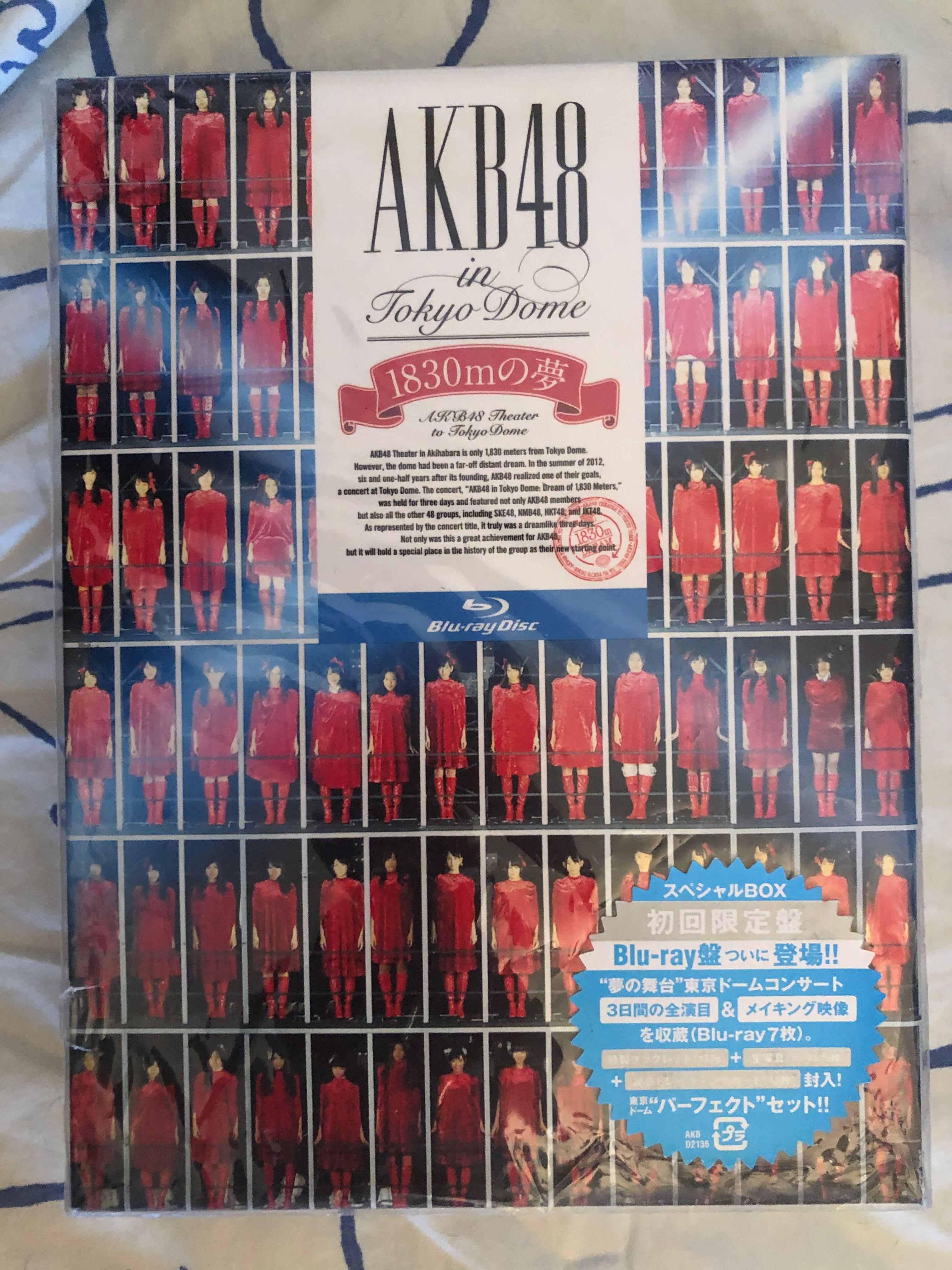 罕有!🈹️AKB48 in Tokyo Dome 初回限定版藍光Blu-ray Boxset