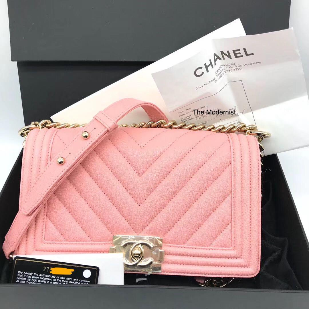 Authentic Pre-loved Chanel Medium Pink Caviar Leather Chevron Leboy Bag Light Gold Hardware