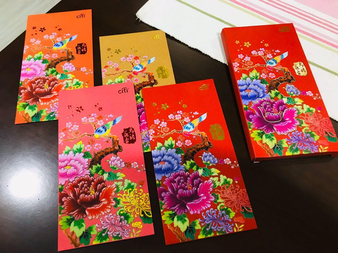 Citibank 2020 Angpow Red Packets