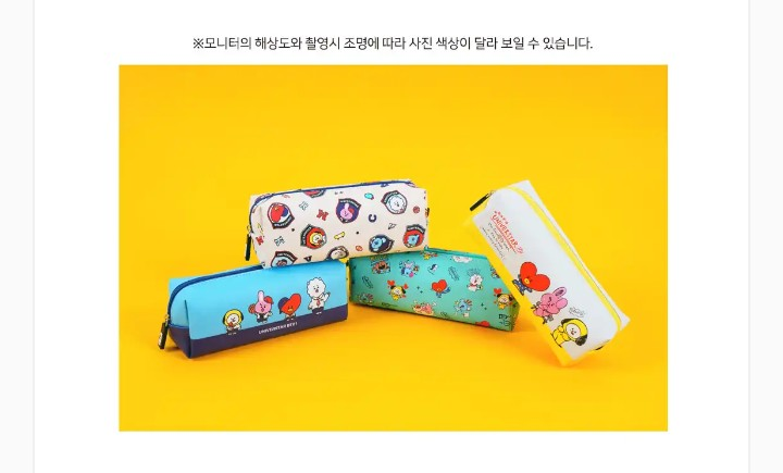 (PO) Official BTS BT21 x Kumhong Fancy Square Pencil Case
