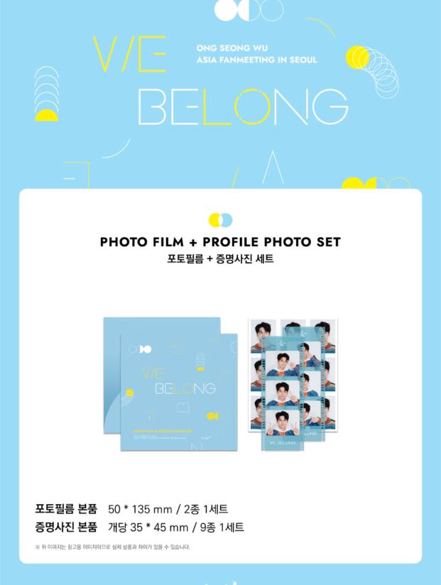 [PREORDER] ONG SEONG WU OFFICIAL GOODS - PHOTO FILM + PROFILE PHOTO SET