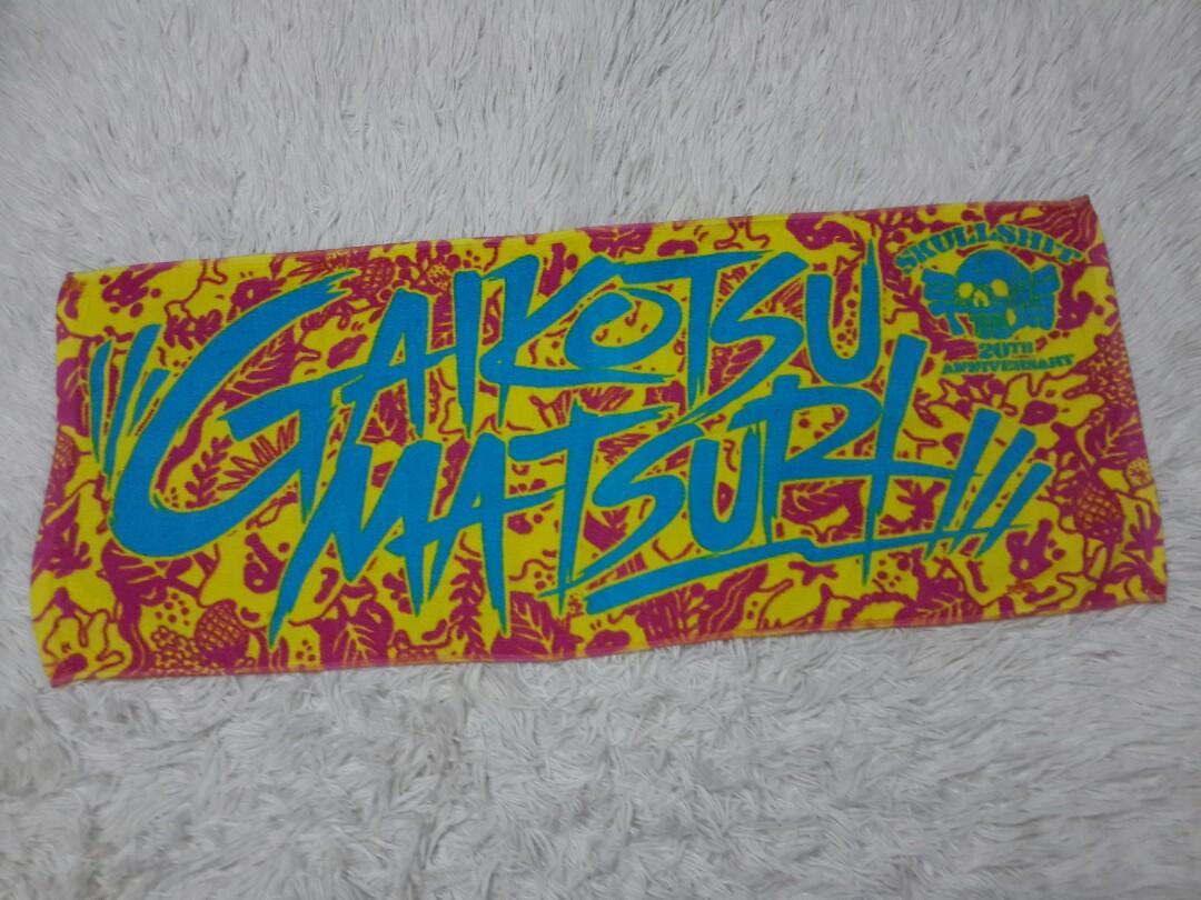 Skullshit 20th Anniversary Gaikotsu Matsuri concert towel